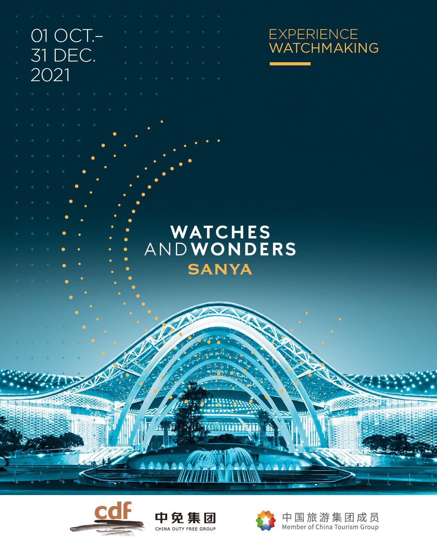 Watches & Wonders Sanya